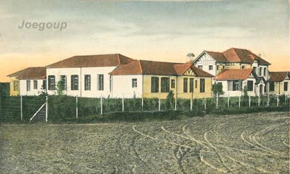 Hospital Saturnino E. Unzué